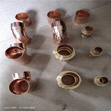 直通铜接头铜管直接各种弯接变径三通四通接头图片