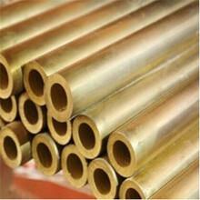 H59黃銅管空心圓管厚銅管薄壁H65毛細管純銅管圖片