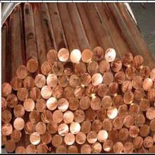 銅棒純銅導電紫銅棒電極實心紅銅棒圓棒規格切割加工圖片