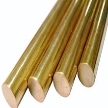 黃銅棒H65黃銅實心棒直紋拉花黃銅圓棒六角黃銅棒切割加工圖片