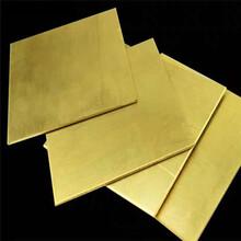 黄铜板宽幅精雕h59黄铜板0铜易车c268环保板折弯加工图片