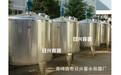 日興0.5噸-500L攪拌罐生產廠家電加熱保溫攪拌罐不銹鋼攪拌罐