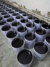 沈阳环氧煤沥青漆沥青漆量大从优图片