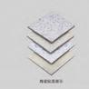 天水陶瓷防静电地板批发价格