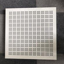 焦作铝合金高架地板价格图片
