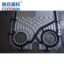 阿法拉伐板式换热器垫片制造图片