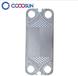 杭州板式換熱器生產廠家