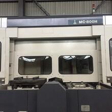 厂家出售二手进口卧式加工中心大隈卧式加工中心MC-800H