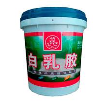 珠海白乳胶厂家图片