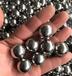 北京軸承鋼球生產廠家