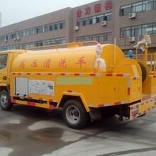兴宁高压车清洗施工公司图片