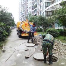 江南清理化粪池公司图片