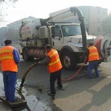 邕宁从事市政管道疏通服务公司图片