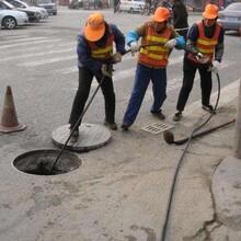 江南从事市政管道疏通公司图片