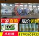 鲜奶吧设备多少钱,鲜奶吧杀菌设备