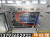 哈尔滨红肠烘干机器,生产烧鸡烟熏炉,香肠烟熏机器报价