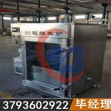 做腊肠的机器,四川香肠烘干机器,烟熏箱供应商