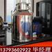 网带式巴氏杀菌机,低温肉制品巴氏杀菌机,果酱巴氏杀菌机