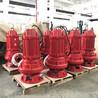 厂家直销上海博水WQR耐高温潜水排污泵系列