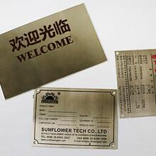 云浮铝标牌生产厂家图片