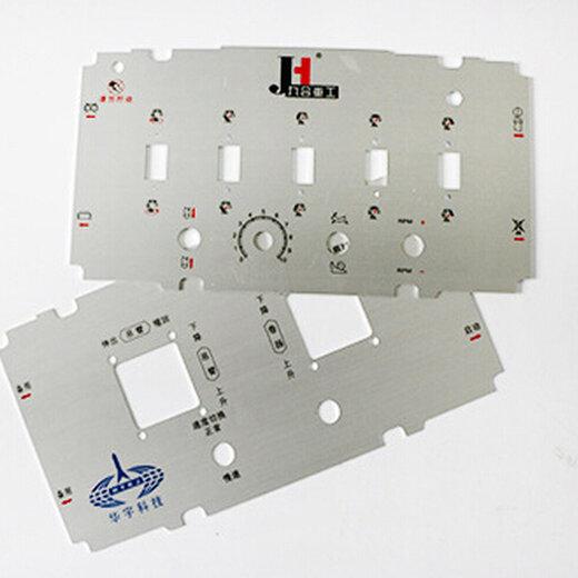 铝控制面板