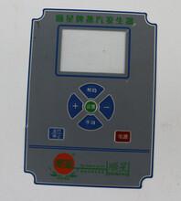 汕尾PVC标牌定做价格图片