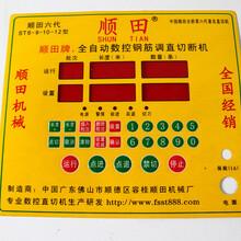 梅州PVC标牌定制厂家图片