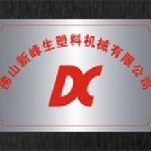 中山厂牌标牌厂图片