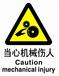 茂名警告標識標牌定做廠家