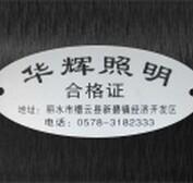 汕尾路燈標牌製作廠家