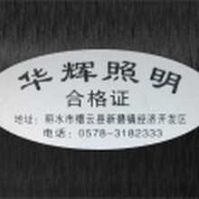 深圳路灯标牌定做价格图片