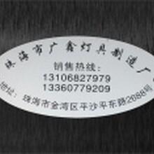 珠海路灯标牌定制厂家图片