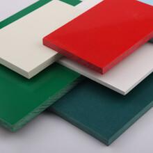 泰安PP塑料板加工圖片