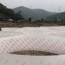 肇慶pvc生態養殖箱廠家批發