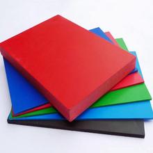 珠海PVC塑料板廠家批發圖片