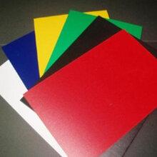日照PVC塑料板生產加工廠家