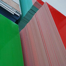 日照PVC塑料板價格圖片