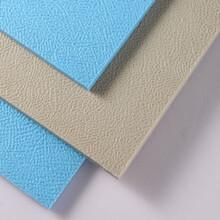 三明PVC塑料板加工圖片