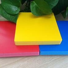 資陽PVC塑料板價格圖片
