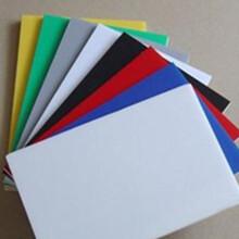泰安PVC塑料板加工圖片