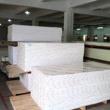 賀州工裝板生產加工廠家