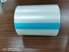 珠海PP耐高溫保護膜加工制作