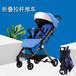嬰兒推車可坐躺四季通用便一鍵收車高彈避震輕便單手折疊拉桿傘車