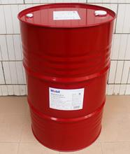 防凍液報價圖片