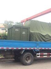北京海淀区军用品木包装箱厂图片