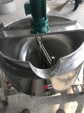 鞍山蒸汽夹层锅厂家直销图片