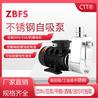 ZBFS不锈钢防爆污水自吸泵耐腐蚀自吸排污泵化工卧式管道泵