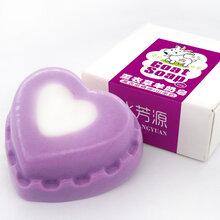 水芳源手工皂羊奶洗发东莞市芙颜电子商务有限公司