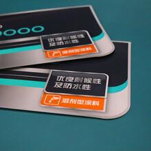 漳州不干胶标签生产厂家图片