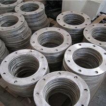 國標板式平焊法蘭生產廠家圖片